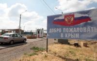Оккупанты хотят перекрыть доступ к захваченному Крыму