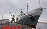 В Севастополе проводили «Море Содружества» в Антарктиду за крилем (ФОТО)