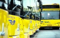 В Киевском транспорте появились билеты для иностранцев