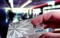 Платежный пластик прочно войдет в жизнь украинцев