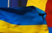 Между Украиной и Румынией построят мост