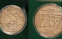 НБУ выпустил монеты памяти крымских татар
