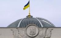 Рада одобрила ряд изменений по судебной реформе