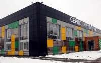В Киеве открыли крупнейший в Украине сервисный центр МВД