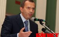 Клюев рассказал, как власть расчищает «авгиевы конюшни»