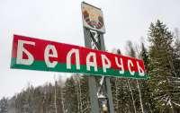Кабмин закрыл КПП на границе с Беларусью