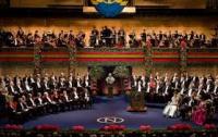 Сегодня нобелевским лауреатам вручат «обрезанную» премию