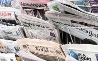 Западная пресса осудила угрозы Байдена в адрес России