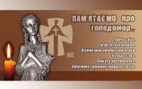 Петиция о признании Голодомора геноцидом в ФРГ набрала 50 тысяч подписей