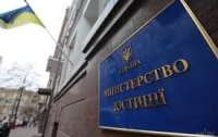 В Минюсте сообщил о скорейших новшествах