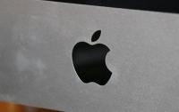 Apple выпустит недорогой 13.3-дюймовый ноутбук
