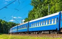Стоимость пассажирских перевозок в Украине повысится