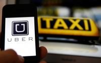 Таксист Uber высадил слепую женщину и нахамил ей