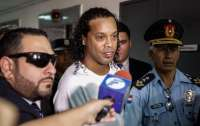 Роналдиньо переведен под домашний арест