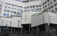Конституционный суд огласит, смогут ли нардепы лишить всех неприкосновенности