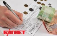 Вот оно, «покращення»: долги украинцев за услуги ЖКХ превысили 12 миллиардов