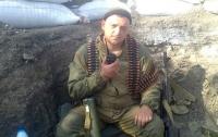 ВСУ взяли в плен российского боевика на Донбассе