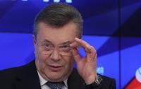 Киевскую недвижимость Януковича передали временному управляющему