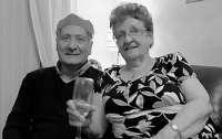 Супруги умерли от коронавируса в один день после 57 лет брака