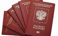 В России разработаны образцы биометрических паспортов с отпечатками пальцев