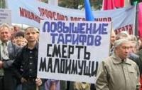 Украинцев ждет постоянное подорожание «коммуналки»
