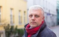 В Киеве появится сквер в честь погибшего журналиста