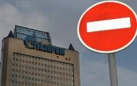 Россия возмутилась на газовый штраф Украины