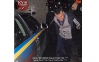 В Киеве задержали