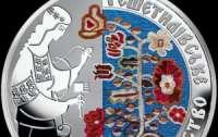 В оборот введены две новые монеты