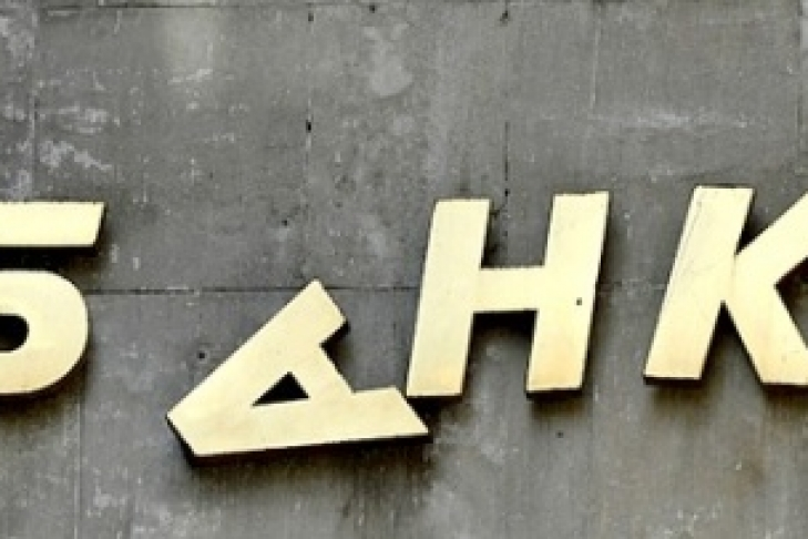 ВУкраинском государстве ликвидируют очередной банк