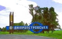 В Украине может появиться Сичеславская область