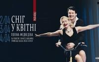 В Киеве покажут спектакль о жизни балерины