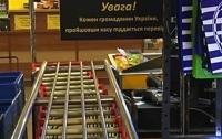 В Польше владелец магазина решил проверять на кассе каждого украинца