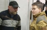 Стало известно, в каком суде рассмотрят дело Савченко и Рубана