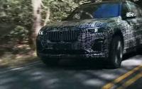 Компания BMW показала тизер нового кроссовера (видео)