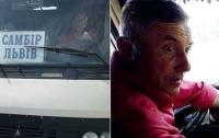 Водитель львовской маршрутки закрыл дверь перед бойцом