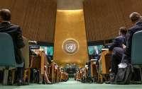 Генассамблея ООН приняла еще одну резолюцию по Крыму