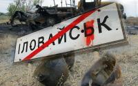 Прокуратуре разрешили изъять из ОП документы по Илловайску
