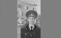 Под Одессой на пожаре погиб капитан спасательной службы