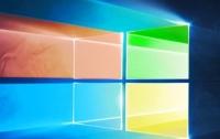 Microsoft изменила популярное приложение в Windows 10