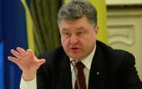 Президент Украины ветировал закон об оказании частных детективных услуг