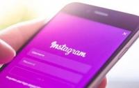 Instagram позволит выбирать, кому из пользователей показывать ленту