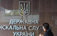 В Украине закрыли все районные налоговые инспекции