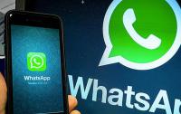WhatsApp перестанет работать на старых смартфонах