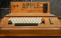 Первый компьютер Apple продан на аукционе за $210 тысяч