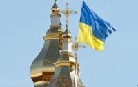 Очередную утрату понесла РПЦ в одной из областей Украины