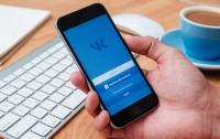 Советник Президента заявил о негативном влиянии российских соцсетей