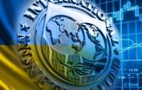 Прекращение работы МВФ в Украине прокомментировали в Кабмине