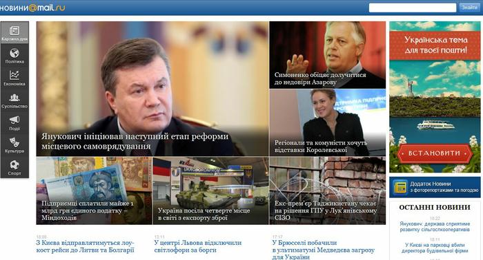 Евро новости о россии и украине
