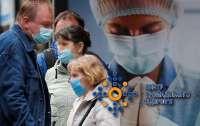 Пик эпидемии вирусных заболеваний в Украине произойдет в конце ноября, – ЦОЗ
